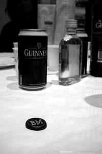 Repas à la bière brune