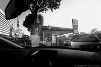La guerre de l'essence
