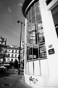 Rue Myrha